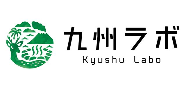 九州ラボ ロゴ