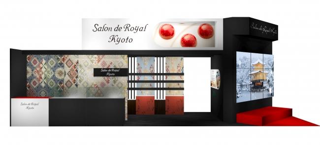 サロン・デュ・ショコラ(パリ会場)出展中のサロンドロワイヤルブースデザイン