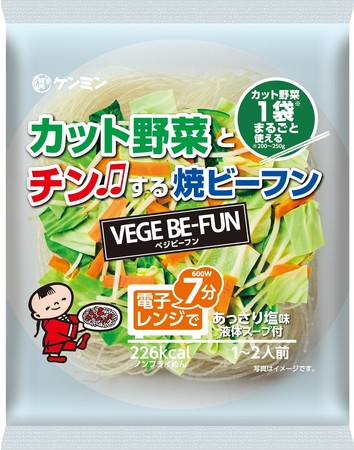 VEGE BE-FUN