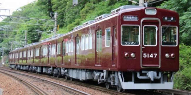 能勢電鉄車両