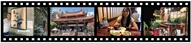 動画コンテンツ:台湾