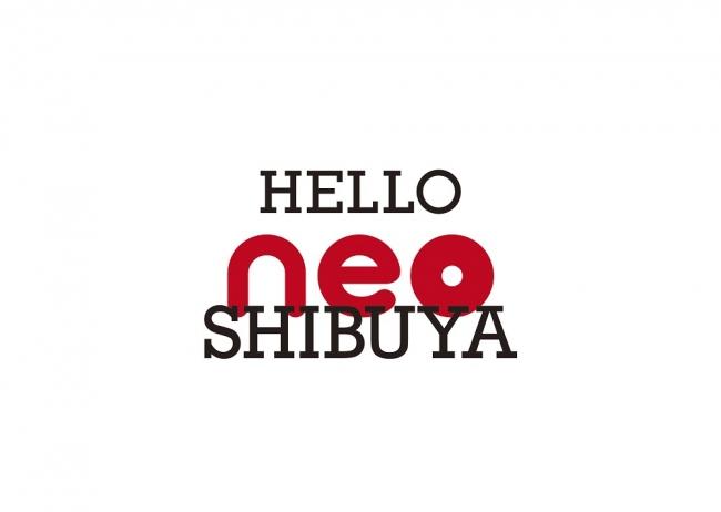 渋谷中央街で新たな才能を応援する「渋谷まちびらき2019」公認ストリートライブ「渋谷中央街Music Street」出演アーティスト・オープニングアクト決定