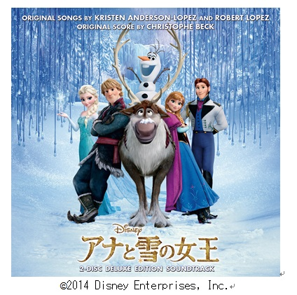 レット・イット・ゴー~ありのままで~(日本語歌) アナと雪の女王