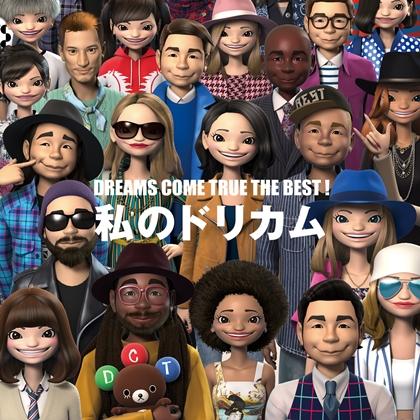 Amazon.co.jp: ドリカムアルバム
