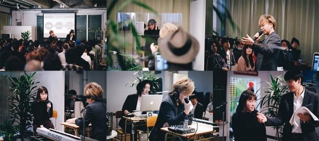 前回のagehasprings Open Lab.イベント【公開ボーカルレコーディングワークショップ】の様子