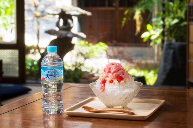 北杜のほろあま糀糖いちご