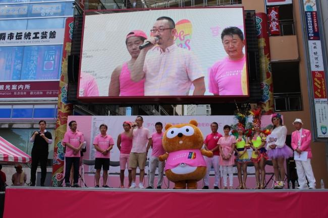 ピンクドット沖縄大使としてご挨拶させて頂きました。