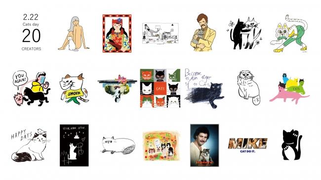 20人のイラストレーター描き下ろし一覧。キャプションは下記順