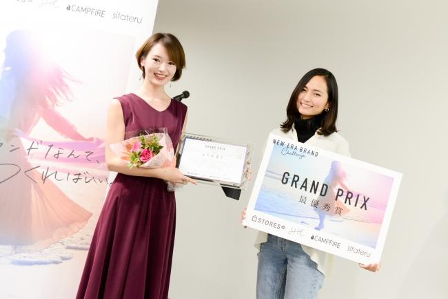 山賀琴子さんとグランプリを受賞した上平田蓉子さん