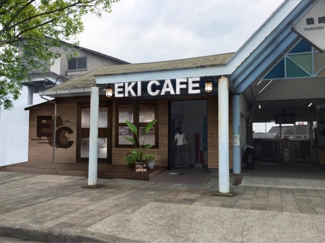 JR鶴崎駅オープン予定の駅かふぇ(※完成イメージ図)