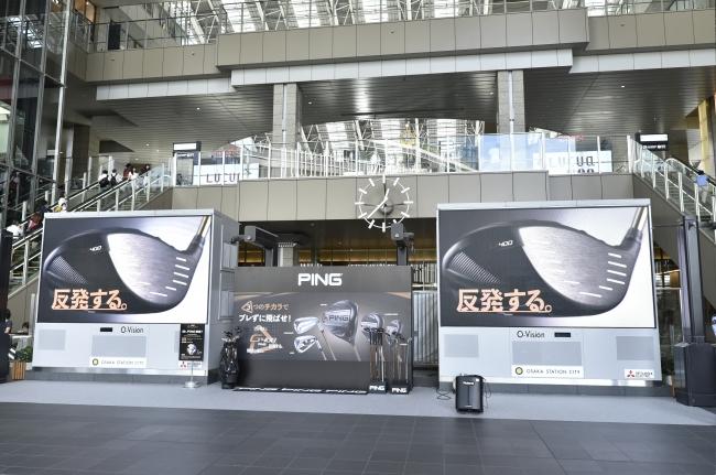 G400展示ブース