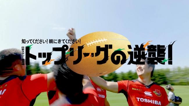 日本 ラグビー フットボール 協会