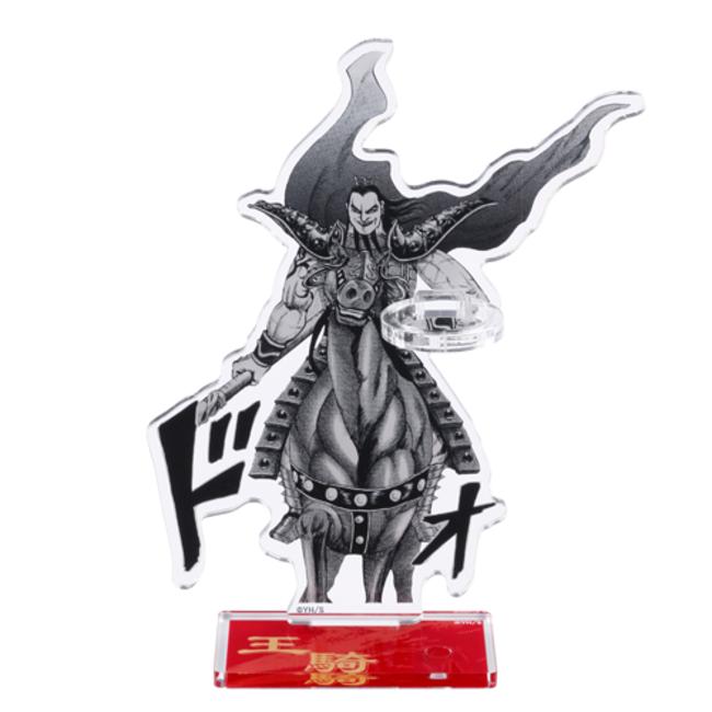 アクリルペンスタンド 王騎 1,980円(税込) (C)︎原泰久/集英社