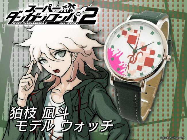 七海 千秋 ロンパ ダンガン