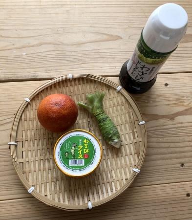ブラッドオレンジのカットフルーツ・お土産(わさびドレッシング等)