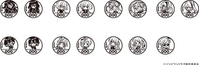 「佐賀県×ゾンビランドサガ」デジタルスタンプラリーキャンペーン スタンプイメージ