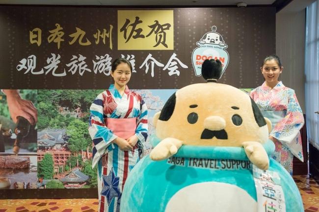 上海のイベントで佐賀県の魅力をPR