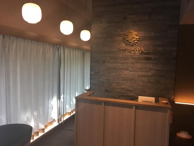 厳選されたアロマと贅沢なトリートメントで至福の時間を・・・「乃木坂SPA」、「りらくる」を展開する(株)りらくによる新業態店舗として、六本木にグランドオープン!