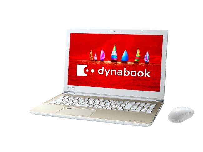 「dynabook T」シリーズ