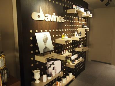 コンフォートジャパン様で取り扱われているヘアケアブランド「davines」
