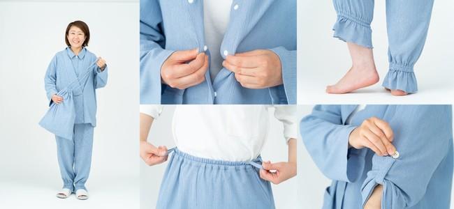①:入院中も気分が上がる、機能的でオシャレなこだわりパジャマ