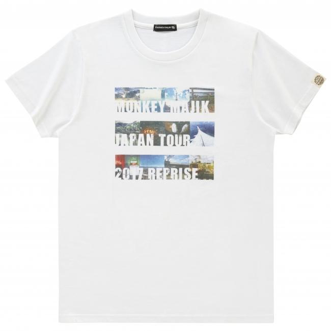 2017年ツアーで発売した寄付金つきTシャツ
