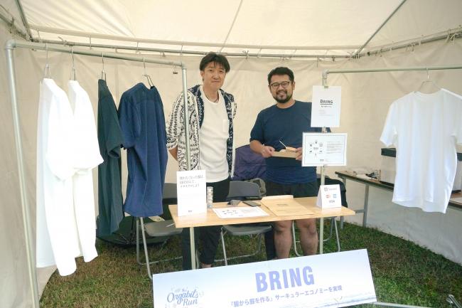 <衣類の回収プロジェクト「BRING」ブース>