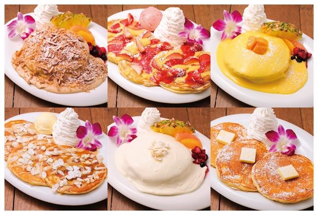 パンケーキプレートは6種ご用意!(980円より)
