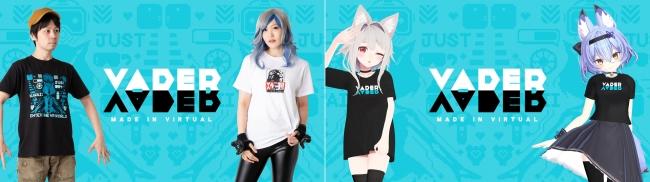 左から、坪倉輝明、せきぐちあいみ、3Dモデル『Lua』、『幽狐族のお姉様』