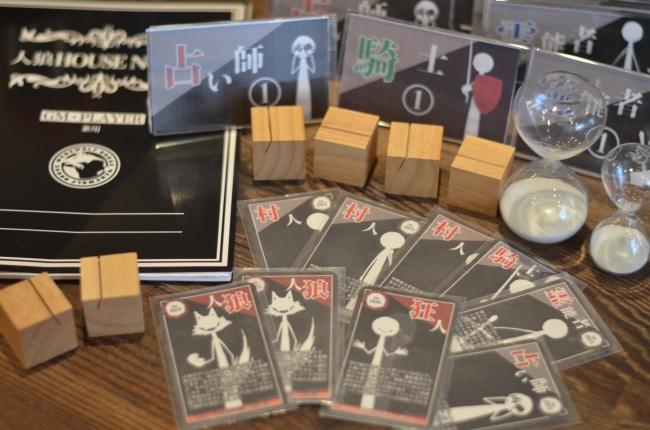 人狼アイテム(ノート、役職カウンター、カード、砂時計、名札立て)