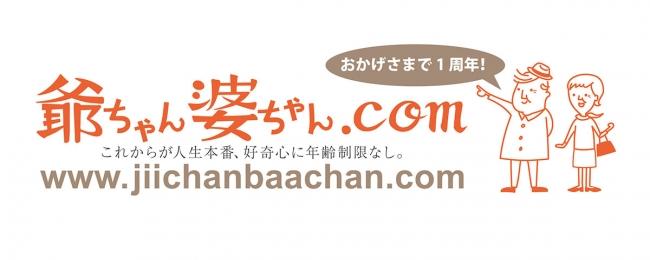 経済産業省関東経済産業局認可法...