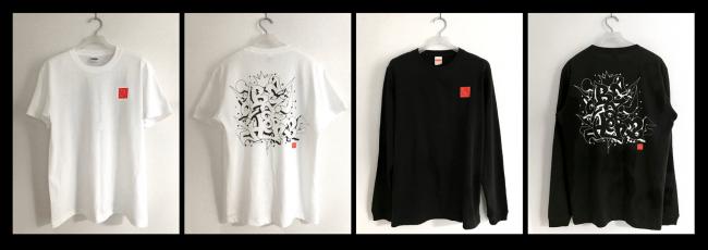 Tシャツ半袖(白)サイズ S~XXL 3,900 円。 長袖(黒)サイズ S~XL 4,900 円 (海外向けは送料 +2,000円) 発売予定 httpsend-als.comstorestore.html イベント会場でも販売いたします。