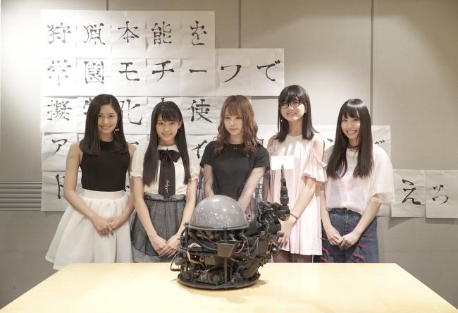 マジカル・パンチライン(左から アンナ、  リーナ、  レナ、  ヒマワリ、  ユーナ)と  AI-CD β