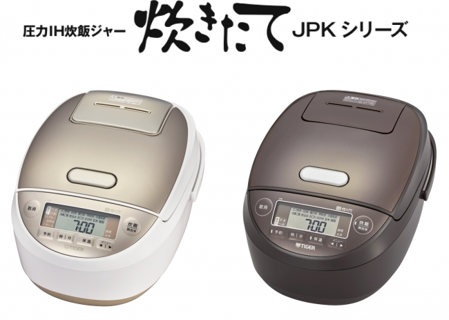 JPK-A100/180、JPK-B100/180