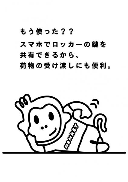 D27814-7-412100-4