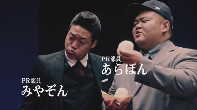 カミナリ (お笑いコンビ)の画像 p1_36