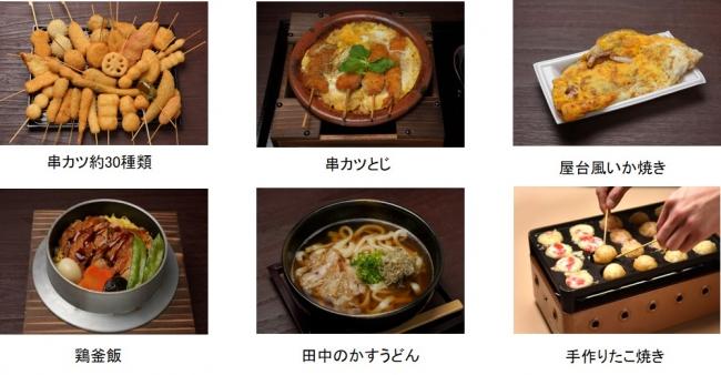 フードメディア(FoodMedia)が提供する商品イメージ