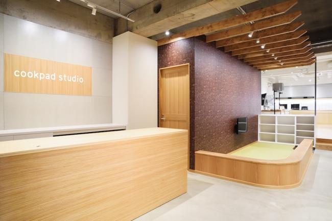 ookpad studio 内観
