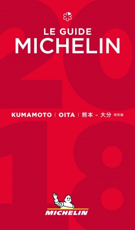 (C) MICHELIN