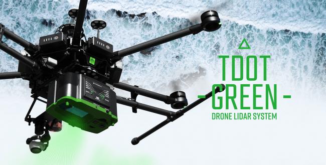 グリーンレーザースキャナ「TDOT GREEN」