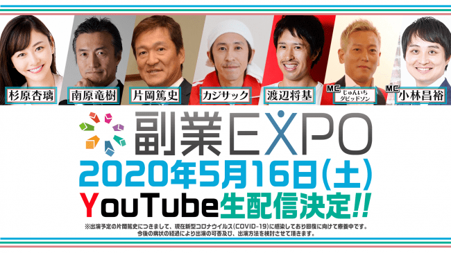 篤史 チャンネル 片岡 片岡篤史、06年引退時に声を掛けてくれた「あの頭脳派監督」を動画で初激白!