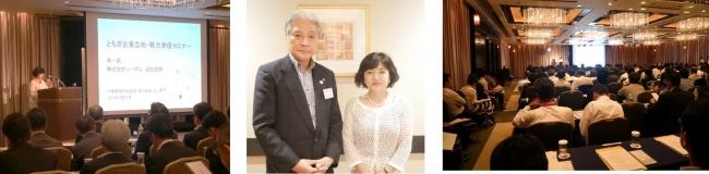 (中央)福田知事と三上