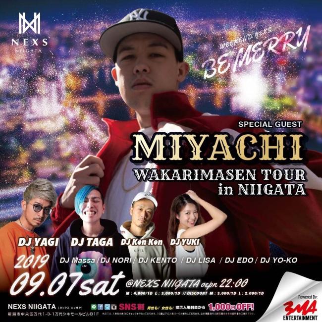 日系アメリカ人ラッパーMIYACHI、「WAKARIMASEN TOUR」がNEXS NIIGATA ...
