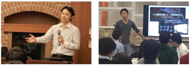 講演会の様子(左:松尾豊先生、 右:大杉慎平さん)