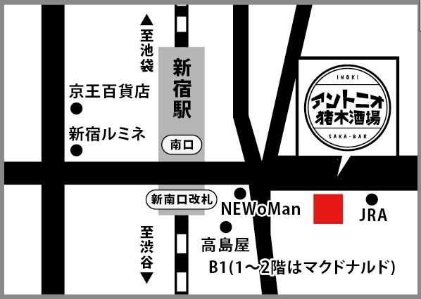 新宿区新宿4-1 田園ビルB1