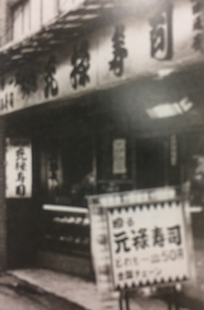 1967年(昭和42年)