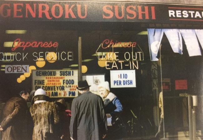 1974年ニューヨーク出店