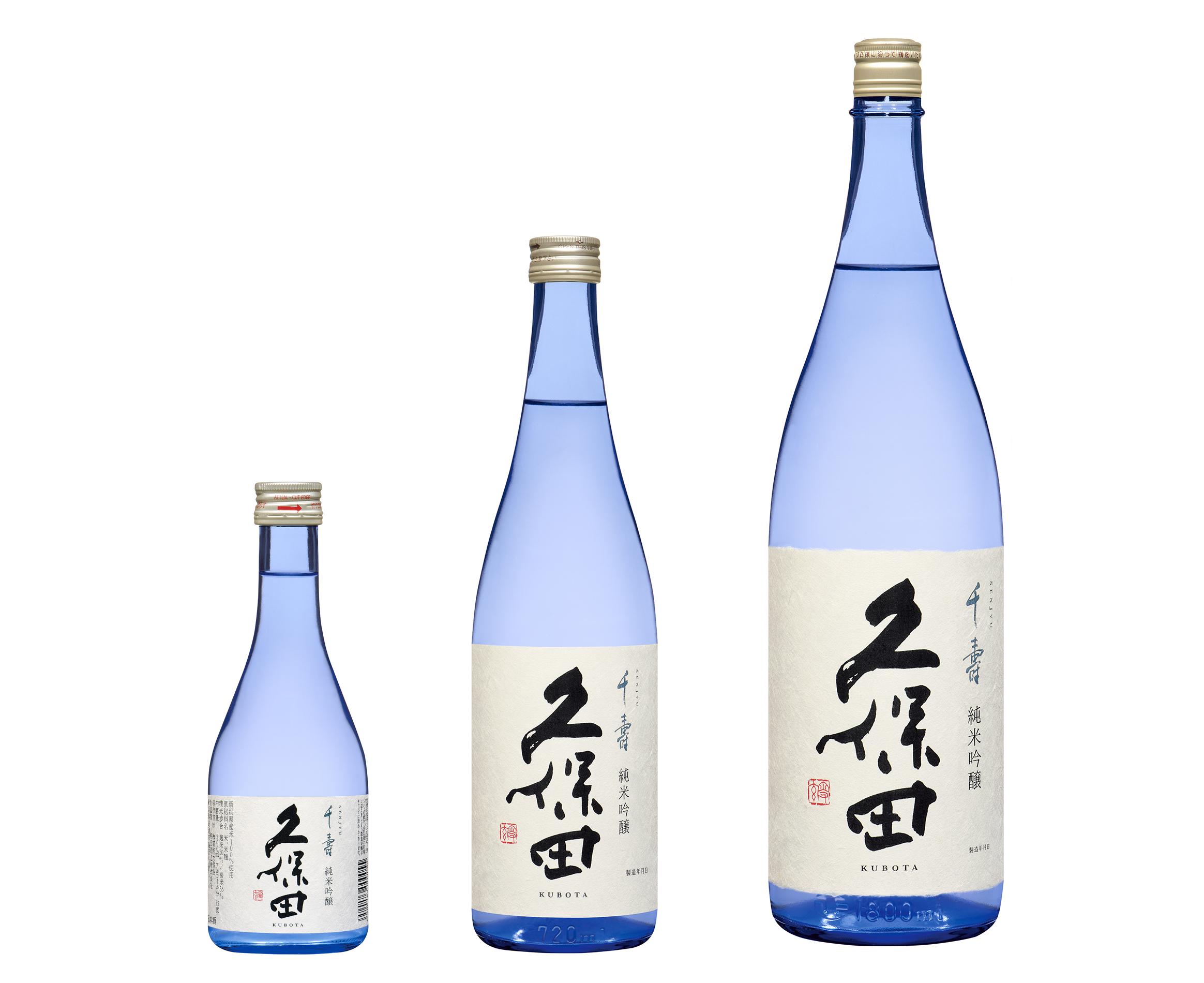 久保田 千寿 純 米 吟醸