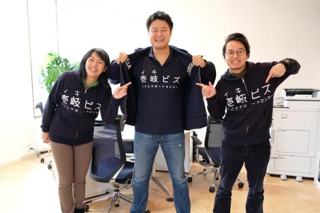左=平山副センター長(元P&G Japan マーケティング・広報担当)、中央=森センター長(壱岐に来て体重10kg増!笑)、右=クリエイティブディレクター梅田