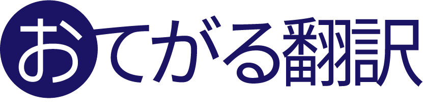 D2804-117-535878-1